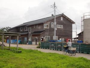 舳倉島 漁協