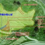 千枚田の地図