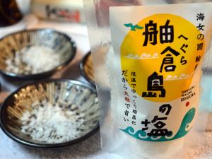 舳倉島の塩