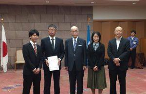 石川県庁採択式